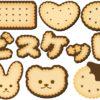ビスケット・クッキーのイラスト!フレーム、メッセージカード、背景などあり
