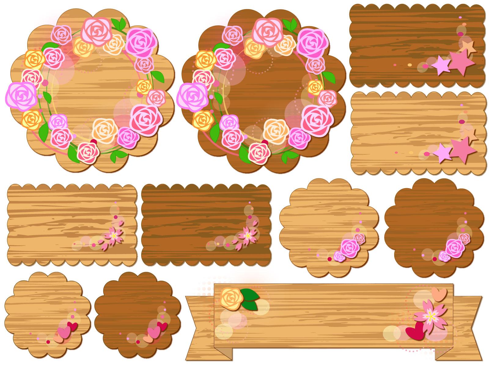 木の枠のイラスト!木目調のフレーム・背景!ハロウィン、クリスマスなどあり