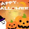 ハロウィンのイラストアイコンフレームセット(かぼちゃ・飴・お城・お墓・月・星・こうもり・クッキー)