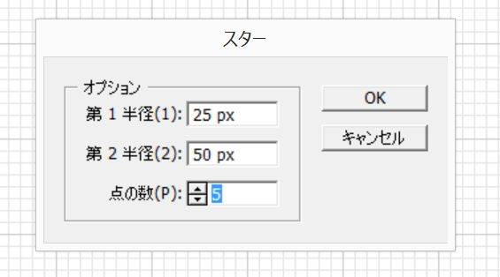 【超カンタン】梅の花の書き方!イラストレーター編