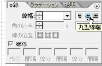 【超カンタン!】ハートのイラストの書き方!イラストレーター編